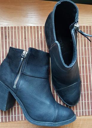 Ботильоны на каблуках h&m