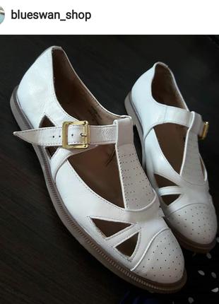 Крутые броги туфли с вырезами