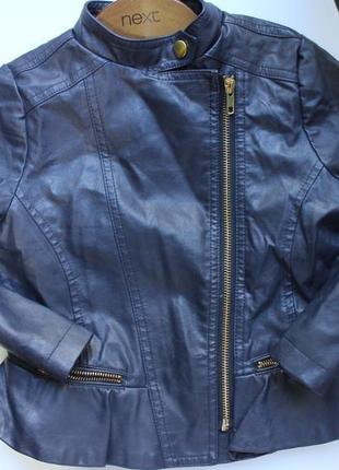 Косуха, курточка детская1