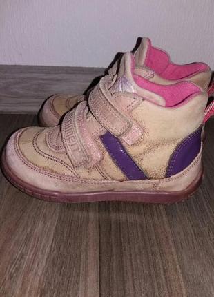 Ортопедические демисезонные ботинки на девочку