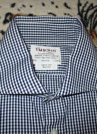 Стильная  рубашка в мелкую клетку/рукав под запонки