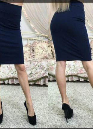 Новая темно-синяя трикотажная юбка на резинке, разные размеры и цвета