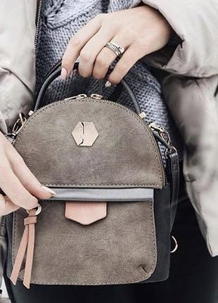 430a523c349a Женские рюкзаки David Jones 2019 - купить недорого вещи в интернет ...