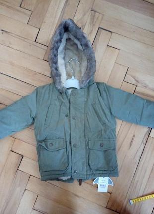 Курточка джордж