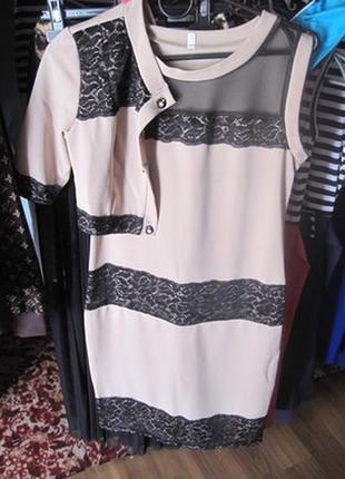 Платье и накидка  42-44