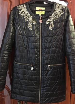 Супер куртка