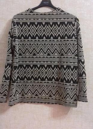 Прикольный свитер ..кофта