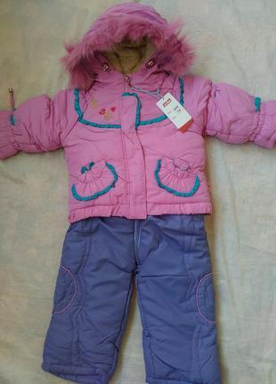 Зимний теплый комбинезон трансформер тройка на девочку крош 74,80,86 см.