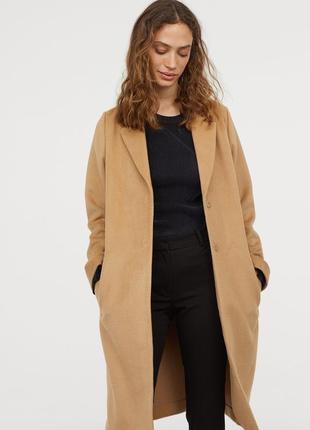 Прямое пальто, 34р (xs) - 36р (s), полиэстер 64%; вискоза 32%; эластан 4%