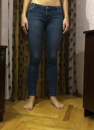 Джинсы синие