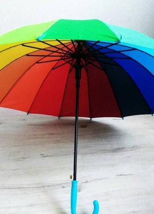 Детский подростковый зонт-трость радуга на 8-13 лет с голубой ручкой
