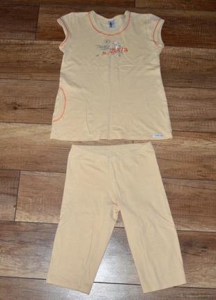 Пижама девочке skiny 122-134 см, 7-9 лет