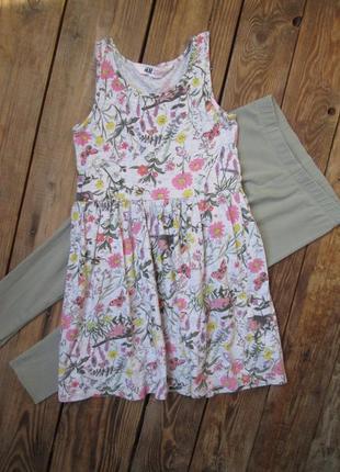 Платье сарафан h&m на 4-6 лет, модный цветочный принт, хлопок, отлично в садик