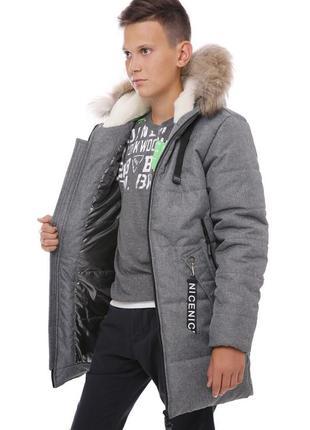 Тёплая зимняя парка, куртка для мальчика, подростковая, р-р 38-44