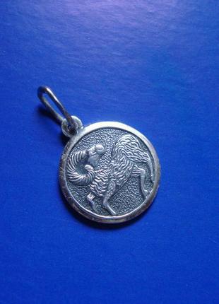 Винтажный серебряный кулон серебро 925 проба, овен ссср винтаж