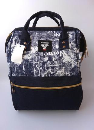 Рюкзак-сумка wanmei