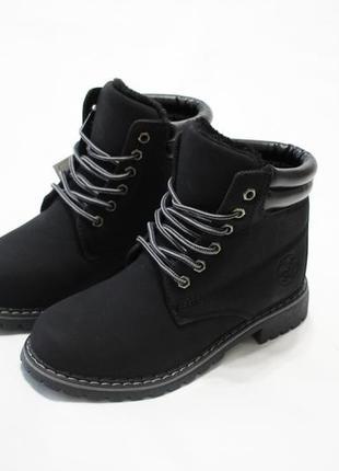 Женские черные зимние ботинки (тимберленды, полусапоги)