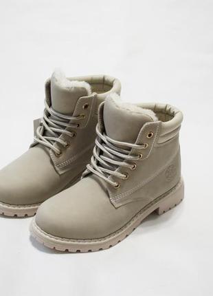 Женские зимние бежевые ботинки тимберленды на шнуровках