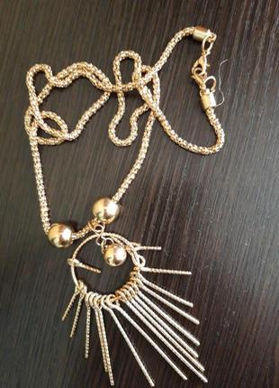 Длинное ожерелья