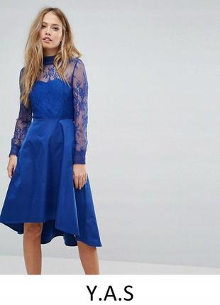 Y.a.s надзвичайна ультрамаринова електрик сукня
