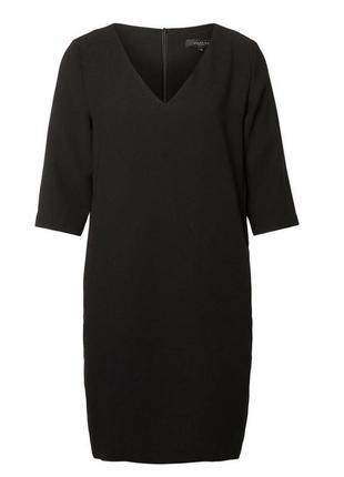 Платье футляр от selected femme