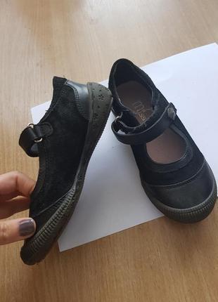Туфли в школу, кожа+замша