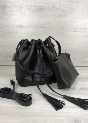 Черная молодежная сумка с клатчем через плечо