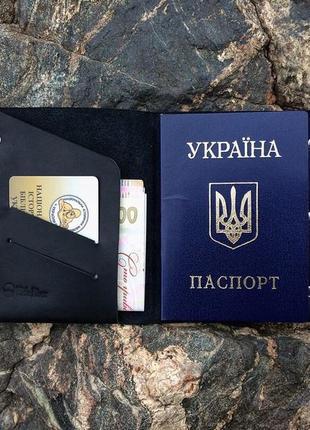 Обложка для паспорта кожаная обкладинка шкіра паспорт кожа