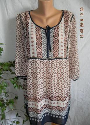 Красивая блуза очень большого размера