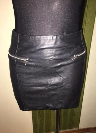 Фирменная  кожаная юбка из качественного кожзама