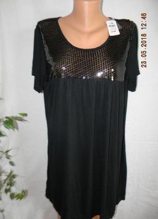 Новая нарядная блуза в паетках большого размера