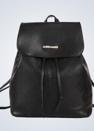3-79 стильный рюкзак молодежный вместительный женский рюкзак