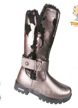 Зимние подростковые сапоги ботинки для подростка підлітка зимові чоботи  черевики р.33-38 ab2326b16dd1a