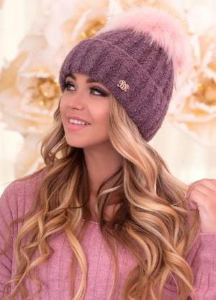 Теплая зимняя шапка на флисе в наличии