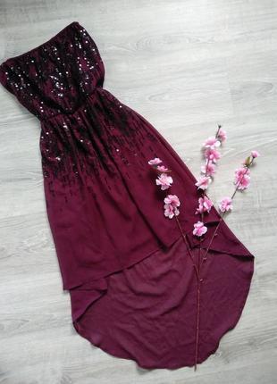 Платье цвета марсала moda international