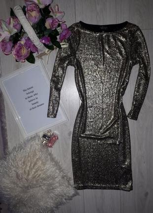 Дуже гарна сукня!сяюча!с-м