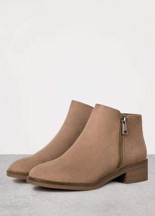 Ботинки-челси bershka