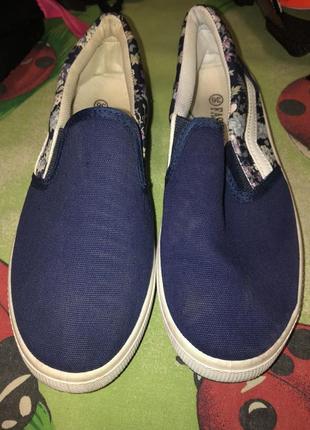 Туфли мокасины на девочку, стелька 22,5 см