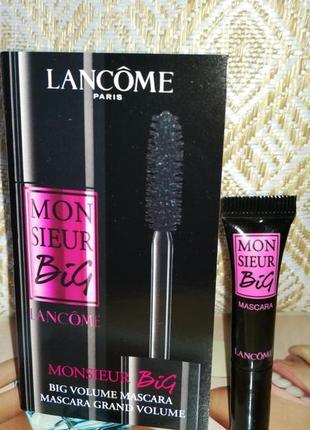 Lancome monsieur big mascara