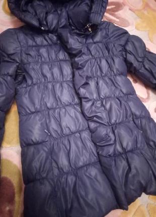Супер куртка best