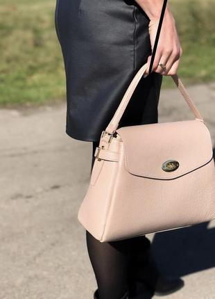 Шикарна шкіряна сумка пудра