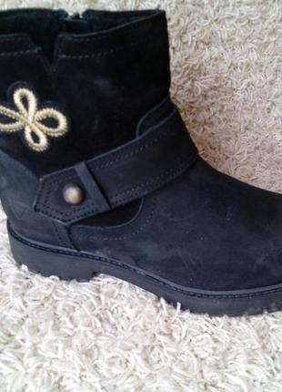 Класні і модні черевички