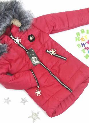Детская зимняя куртка на девочку 6-10 лет