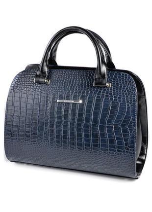 Синяя деловая сумка саквояж женская в крокодиловом исполнении
