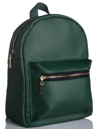 Молодежный женский рюкзак зелёный для города, учебы, прогулок