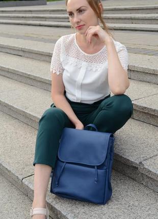 Дизайнерский женский рюкзак синий с экокожи для ноутбука, учебы, прогулок