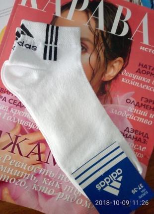 Спортивные коттоновые носочки adidas