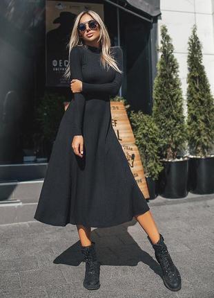 Шикарное трикотажное платье лапша миди с люрексом графит длинный рукав