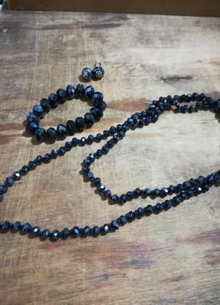 Набор украшений с сине-черным переливом