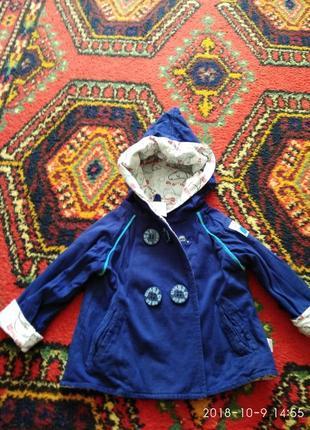 Курточка-кофточка из текстиля